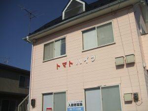 賃貸アパート・トマトハイツA(笹谷)