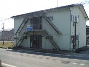 賃貸・さくら荘(南沢又)
