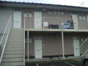 賃貸アパート・カーサ平野(飯坂町平野)