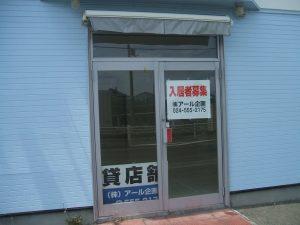 リベール医王寺1階テナント・飯坂町平野字北原